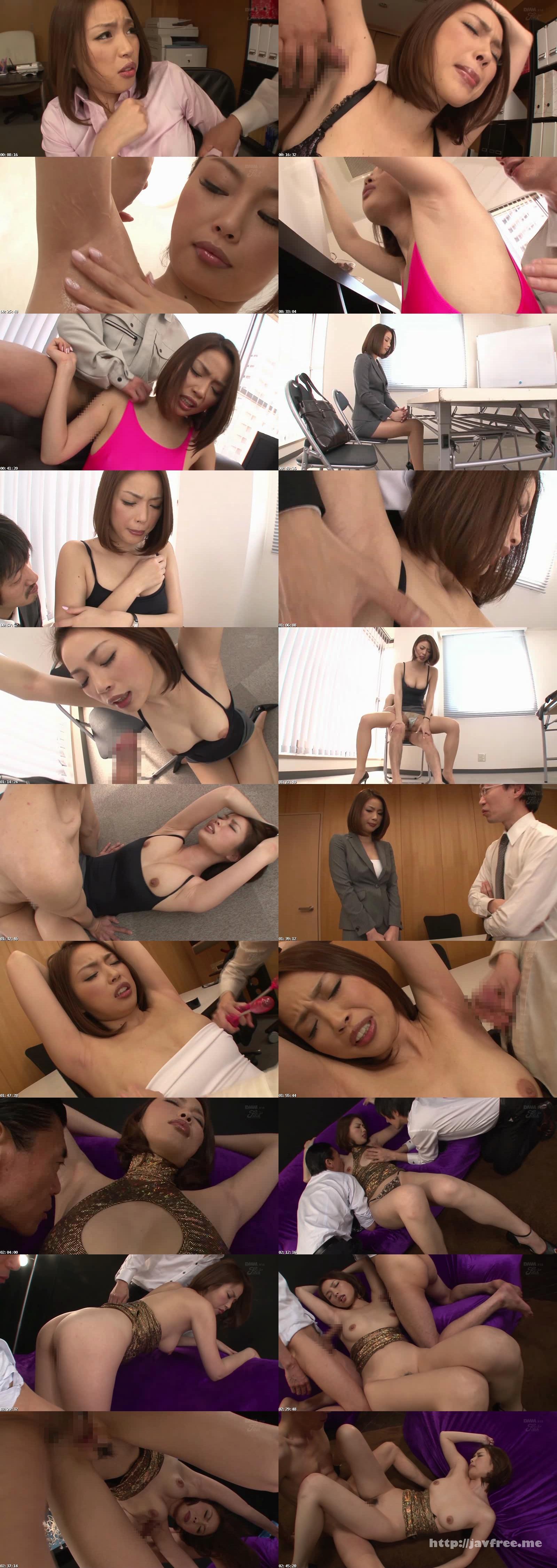 [JUFD 374] 無防備で艶かしい腋の下の女 かすみりさ かすみりさ JUFD