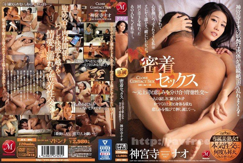 [HD][JUL-091] 神宮寺ナオの妖艶な肉体が連続絶頂で乱れまくる!! 密着セックス ~元上司と悲しみを分け合う背徳性交~ - image JUL-091 on https://javfree.me