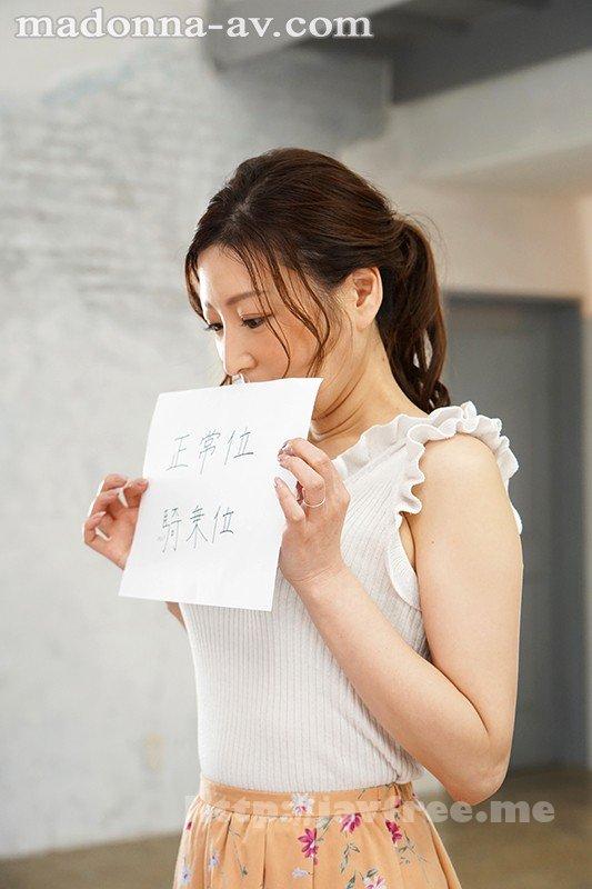 [HD][JUL-182] The BEAUTIFUL WIFE 03 舞咲璃 37歳 AV debut!!