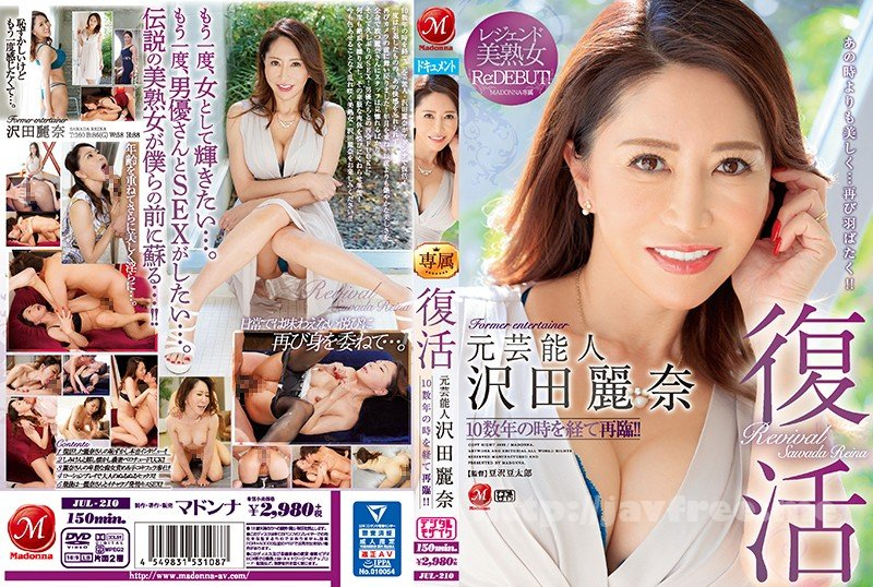 [HD][UMD-732] 憧れの女上司と2人きり…5 - image JUL-210 on https://javfree.me