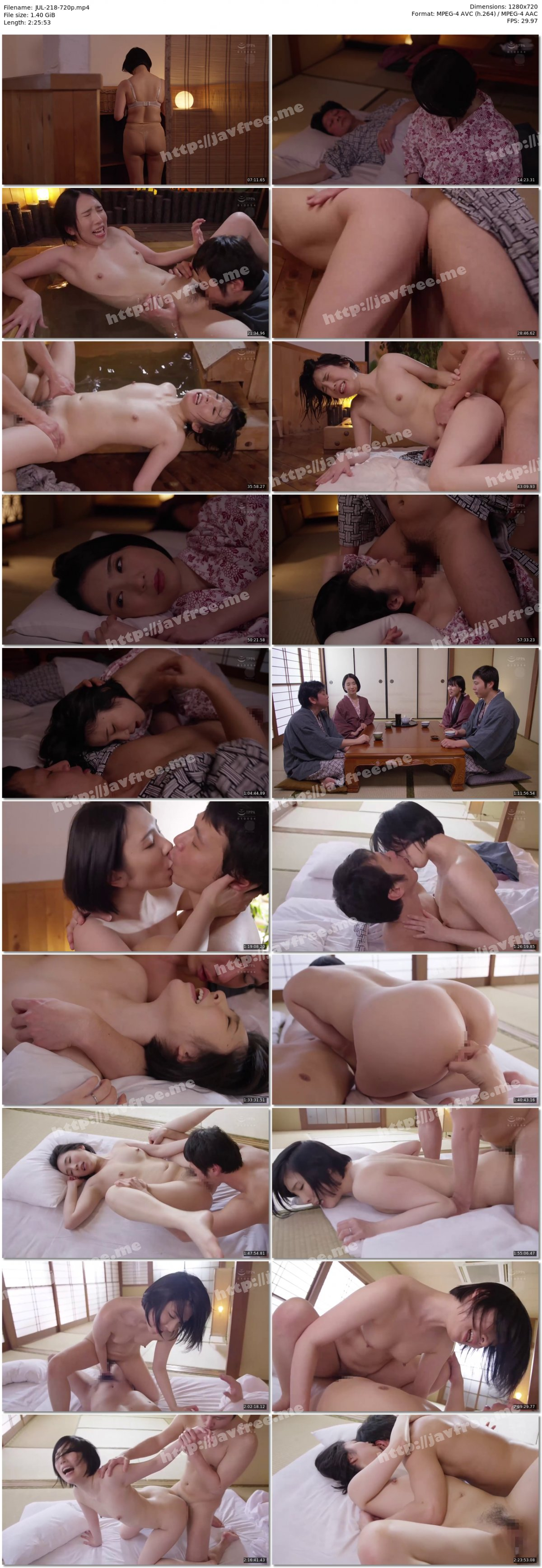 [HD][UMD-732] 憧れの女上司と2人きり…5 - image JUL-218-720p on https://javfree.me
