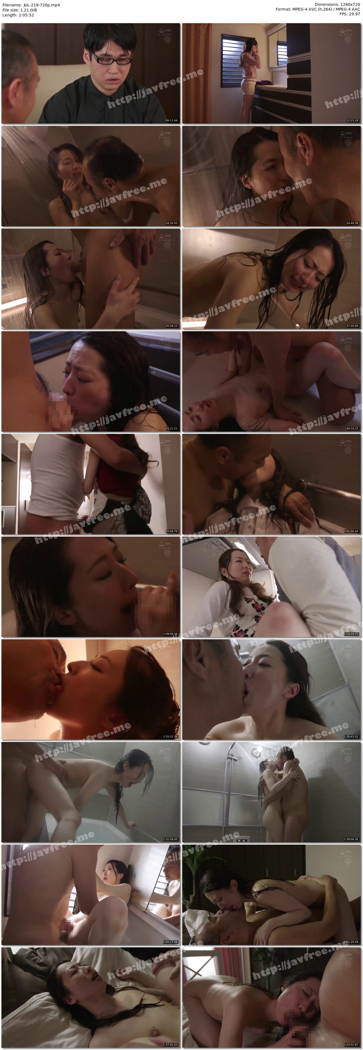[HD][UMD-732] 憧れの女上司と2人きり…5 - image JUL-219-720p on https://javfree.me