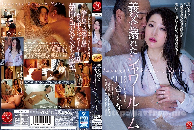 [HD][UMD-732] 憧れの女上司と2人きり…5 - image JUL-219 on https://javfree.me