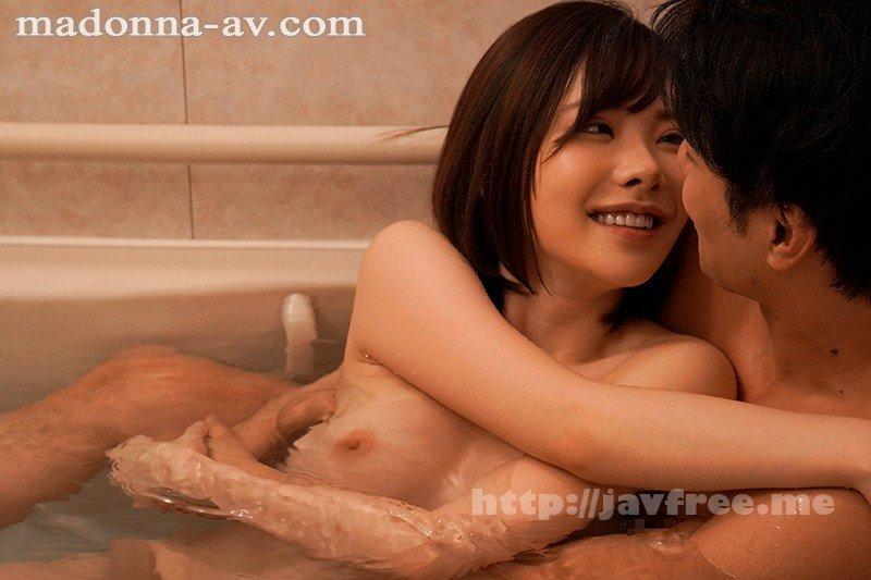 [HD][JUL-251] 妻の買うコンドームがワンサイズ大きい-。 深田えいみ - image JUL-251-9 on https://javfree.me