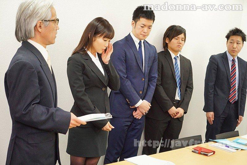 [HD][JUL-266] 専務の愛人と噂されている、派遣の女性との研修旅行を命じられました。 大島優香