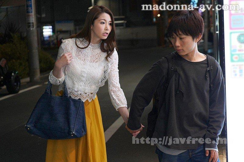 [HD][JUL-285] 今夜、僕は童貞を捨てられるかもしれない-。 三浦歩美 - image JUL-285-3 on https://javfree.me