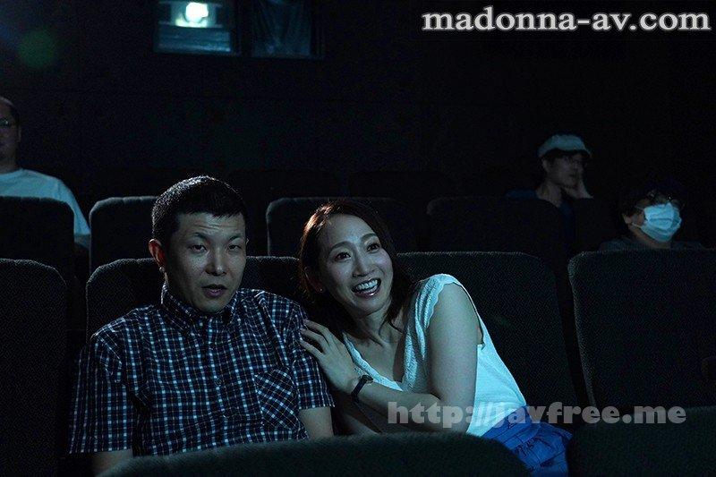 [HD][JUL-363] 今夜、僕は童貞を捨てられるかもしれない-。 水戸かな - image JUL-363-2 on https://javfree.me