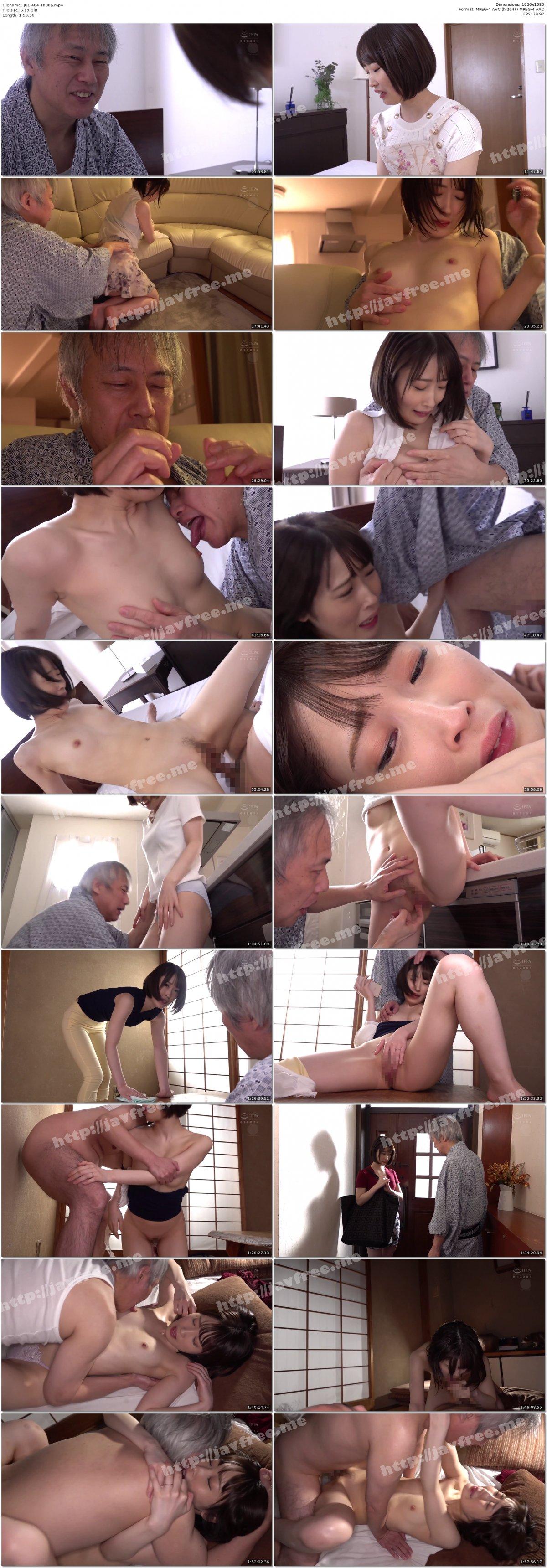 [HD][JUL-484] 中年オヤジに乳首だけで何度も絶頂する早漏体質にさせられた介護人妻 天然かのん - image JUL-484-1080p on https://javfree.me