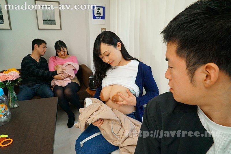 [HD][JUL-515] 子育てに追われる新米イクメンの僕は授乳室で母乳ママに誘惑されて―。 成澤ひなみ - image JUL-515-2 on https://javfree.me