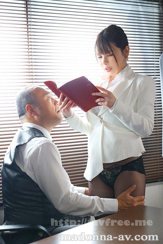 [HD][JUL-542] 人妻秘書、汗と接吻に満ちた社長室中出し性交 究極Kcup Madonnaセックスシンボル《中出し》解禁!! 叶愛 - image JUL-542-1 on https://javfree.me