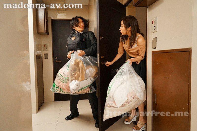 [HD][JUL-551] 只今、ボクは葛藤中 鬼のような嫁のすぐ傍で隣人の奥様に誘惑されて―。 春明潤 - image JUL-551-2 on https://javfree.me
