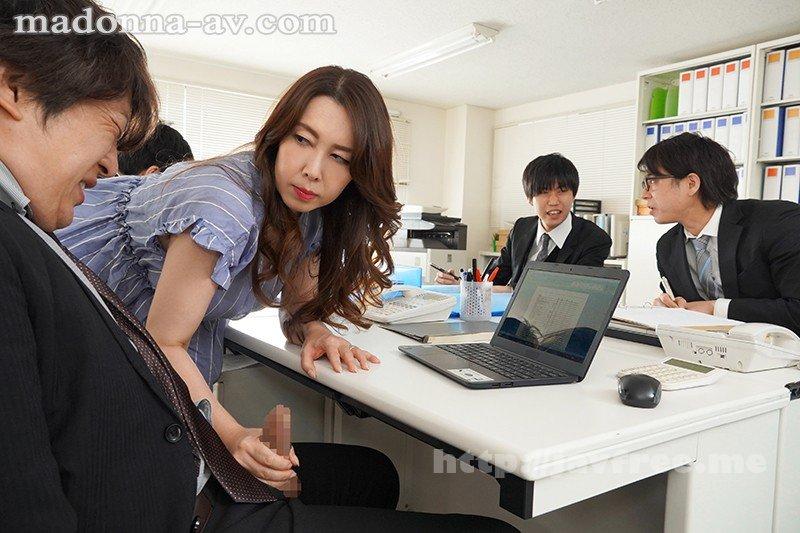 [HD][JUL-639] これは部下に厳しいムチムチ女上司にセクハラしたら怒られるどころかセックスまで出来た話です。 風間ゆみ - image JUL-639-8 on https://javfree.me