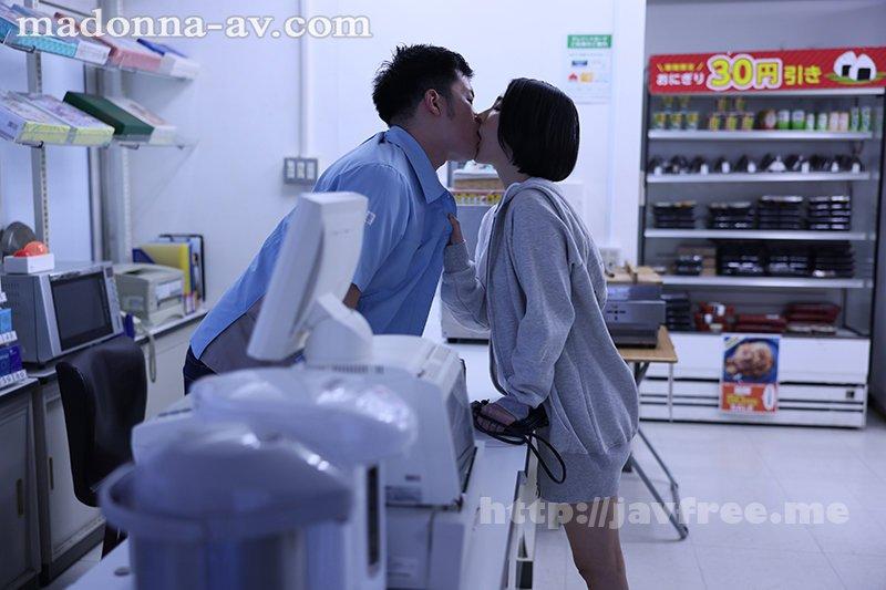 [HD][JUL-674] AM 02:00 深夜のコンビニ。 駐車場でほろ酔う人妻に、夜勤の僕は唇を奪われて―。 舞原聖 - image JUL-674-7 on https://javfree.me