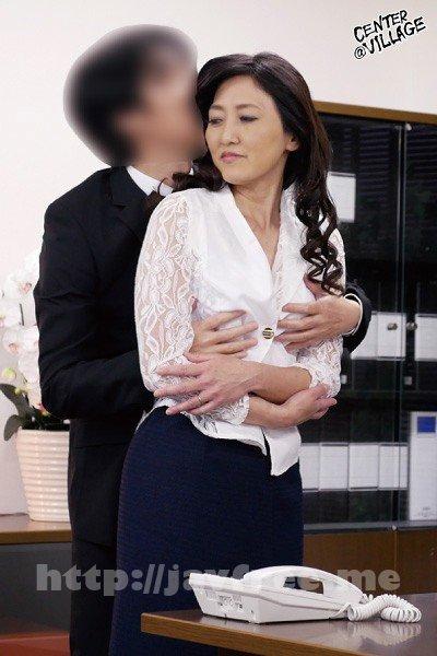 [HD][JURA-31] 初撮り五十路妻、ふたたび。 福富りょう - image JURA-31-2 on https://javfree.me