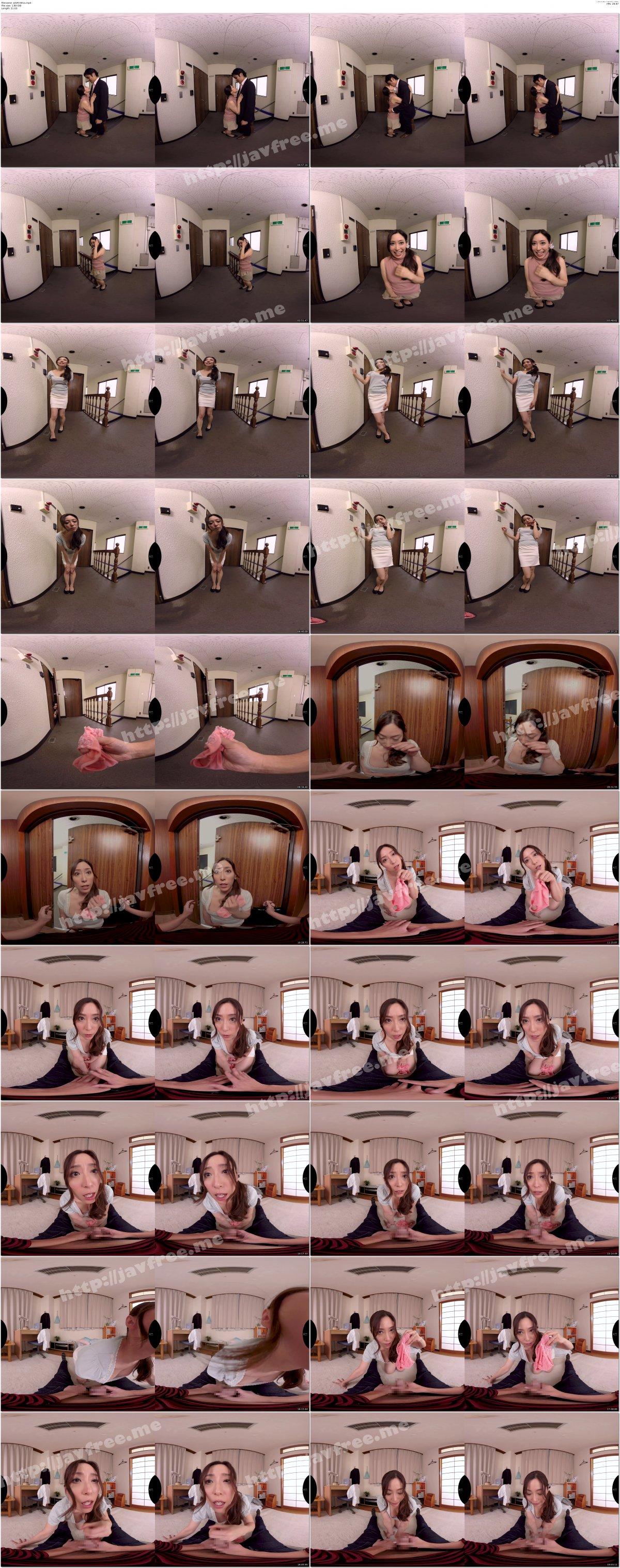 [JUVR-001] 【VR】白木優子初VR!! 欲求不満な隣の奥さんに弱みを握られた僕は毎日様々な方法で寸止め射精管理! 焦らしに焦らされ続けお預けを食らいながらも最後は御褒美の一発入魂中出し! - image JUVR-001a on https://javfree.me