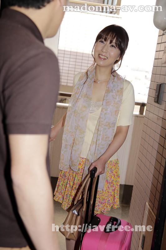 [JUX-126] 綺麗な叔母さんが僕のアパートに泊まりに来て… 生稲さゆり - image JUX-126-1 on https://javfree.me