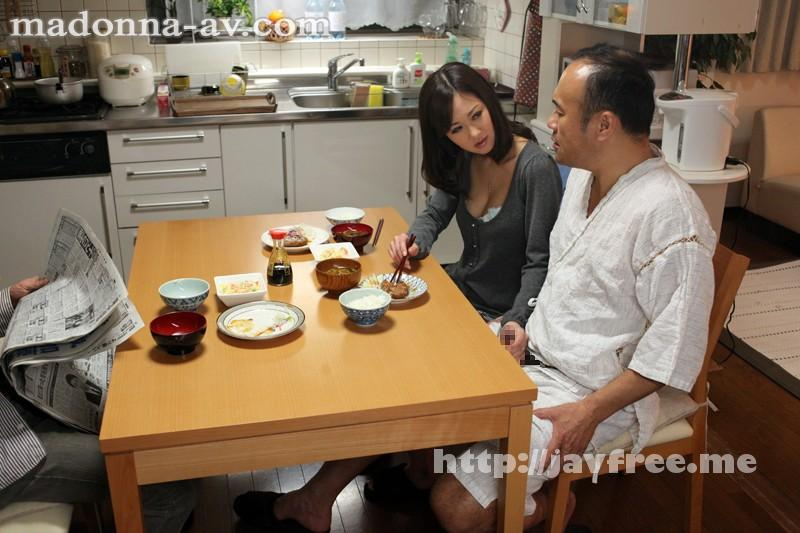 [JUX-132] 夫よりも義父を愛して…。 菅野さゆき - image JUX-132-5 on https://javfree.me
