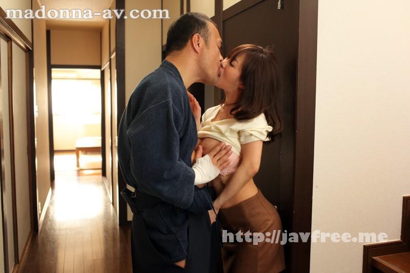 [JUX-132] 夫よりも義父を愛して…。 菅野さゆき - image JUX-132-8 on https://javfree.me