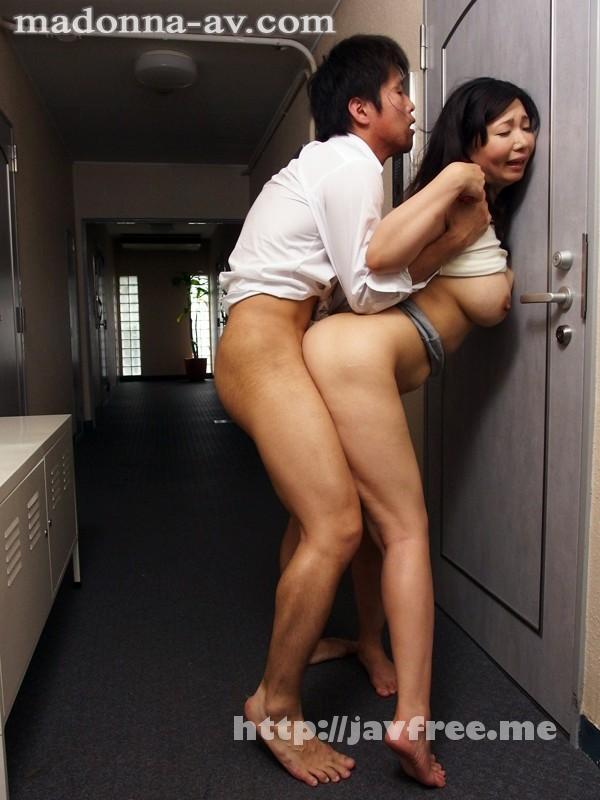 [JUX-147] 201号室に引っ越してきたノーブラ奥さん 美神さゆり - image JUX-147-2 on https://javfree.me