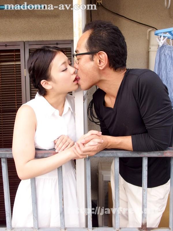 [JUX 176] 隣家の嫁 鶴田かな 鶴田かな JUX