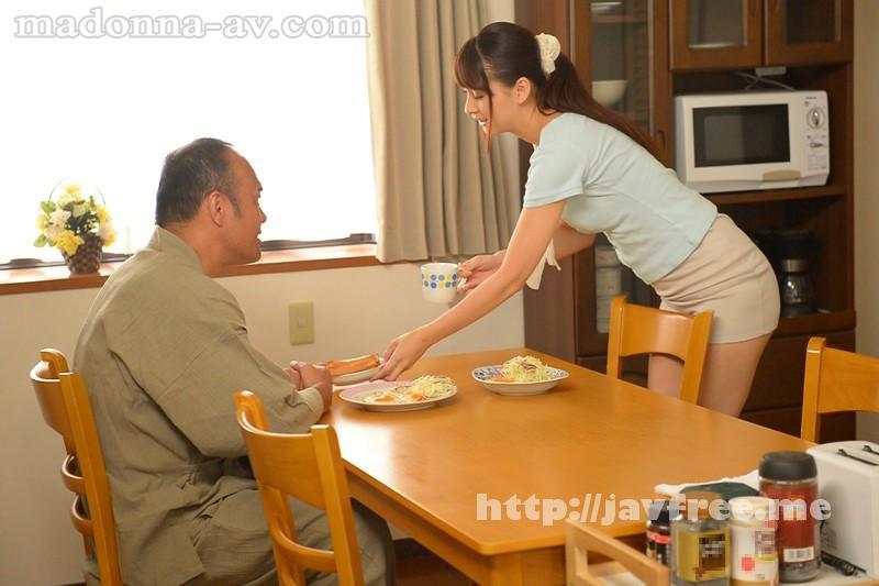 [JUX-238] 夫が出社した後は、義父といつも二人きり…。 大場ゆい - image JUX-238-7 on https://javfree.me
