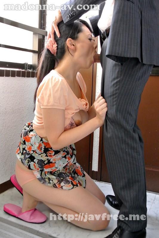 [JUX-241] これから私、犯されます 愛する夫のために… 愛田奈々 - image JUX-241-6 on https://javfree.me