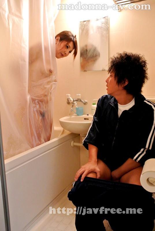 [JUX 272] 綺麗な叔母さんが僕のアパートに泊まりに来て… 松永ちえり 松永ちえり JUX