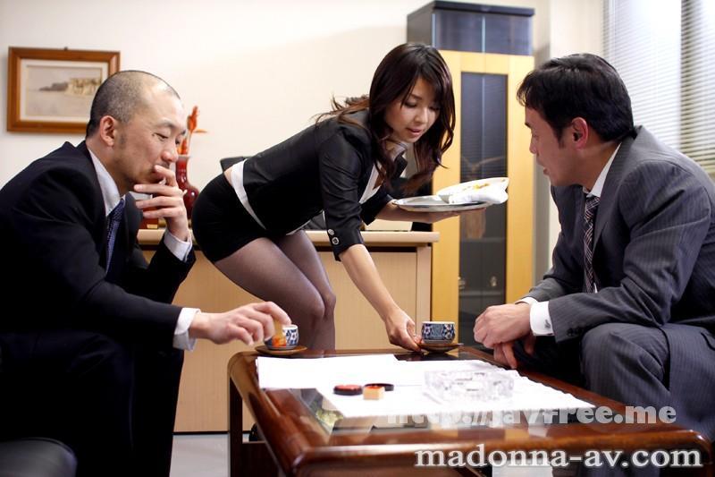 [JUX-305] 人妻タイトスカート羞恥 高井真奈 - image JUX-305-10 on https://javfree.me