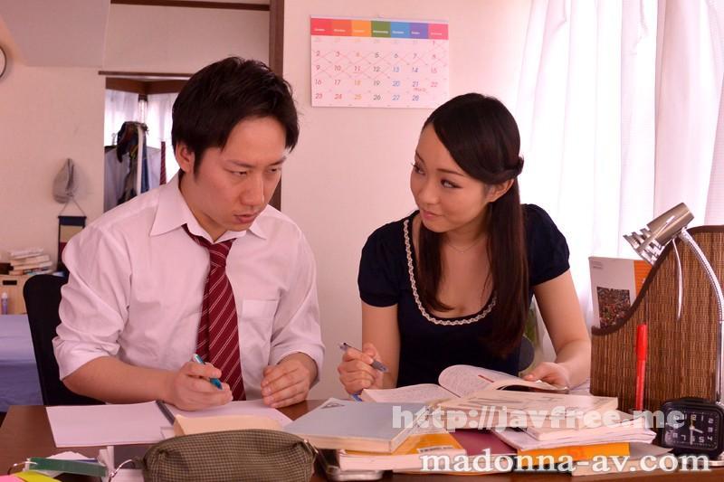 [JUX-335] 隣の子育てママさんは僕の家庭教師 小川奈緒 - image JUX-335-1 on https://javfree.me