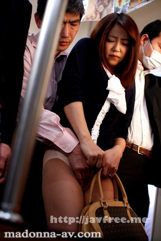 [JUX-354] 義母凌辱痴漢電車〜息子の歪んだ欲望に堕とされて〜二宮沙樹 - image JUX-354-1 on https://javfree.me
