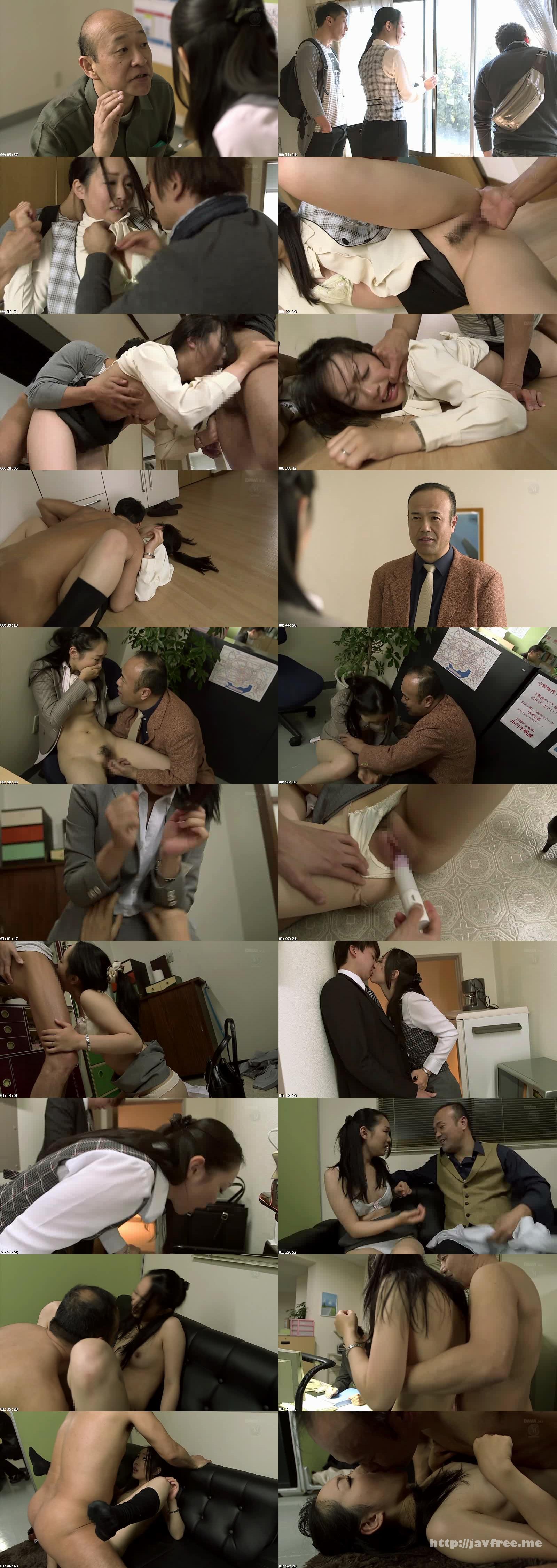 [JUX 355] 汚された不動産レディ〜働く人妻が堕ちるまで…〜小川奈緒 小川奈緒 JUX