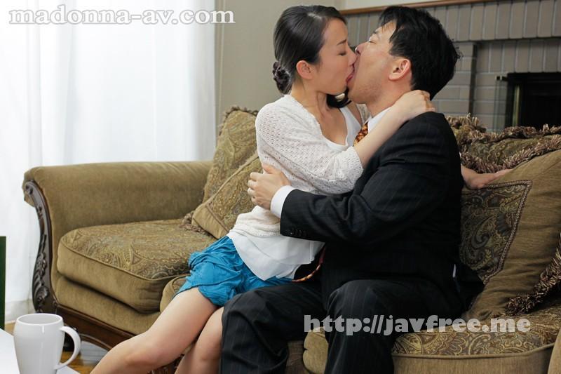 [JUX 369] 嫁をアイツに寝取られるなんて…。 梶まりか 梶まりか JUX