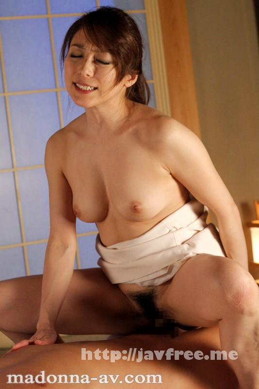 [JUX-396] 嫁の母 白木優子 - image JUX-396-4 on https://javfree.me