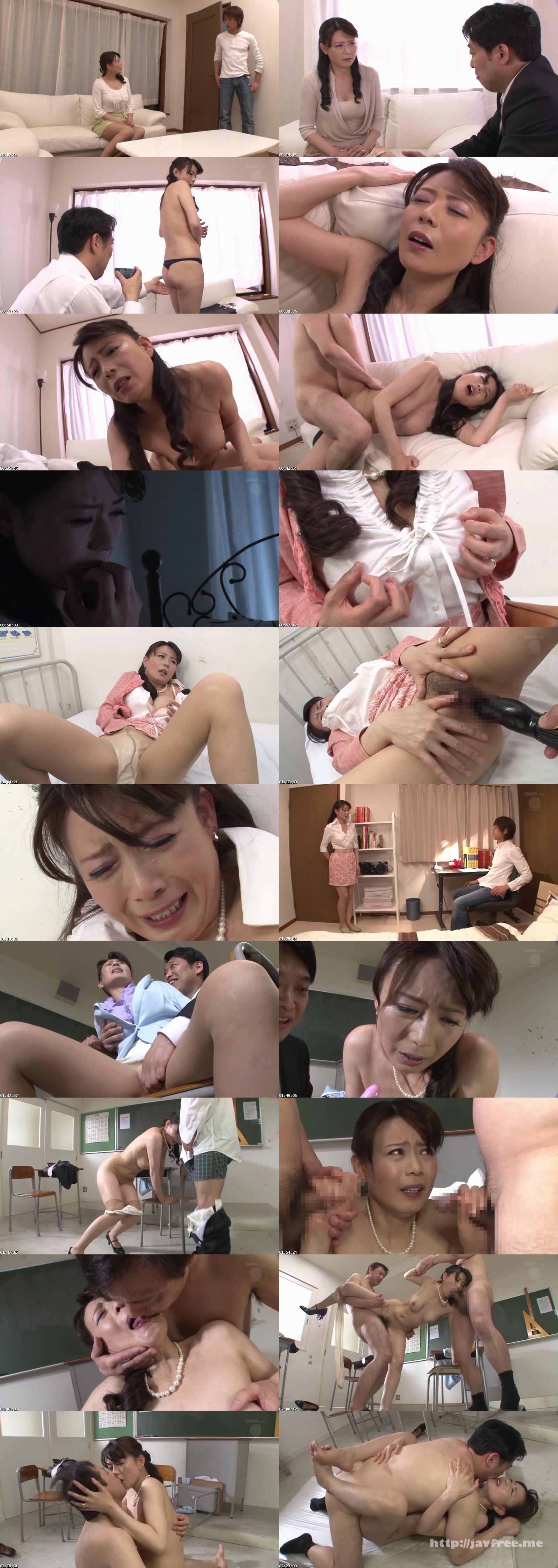 [JUX 420] お受験ママの肉体内申書 三浦恵理子 三浦恵理子 JUX