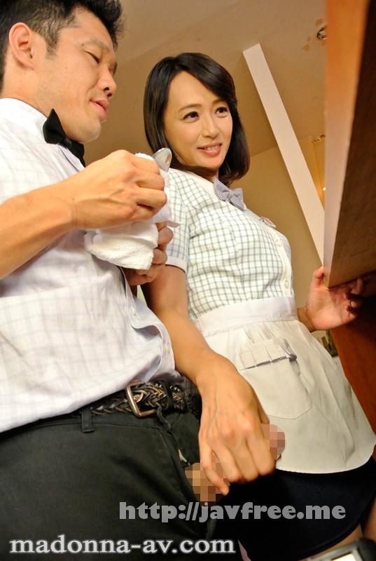 [JUX 484] バイト先で知り合った素敵な奥さん 安野由美 安野由美 JUX