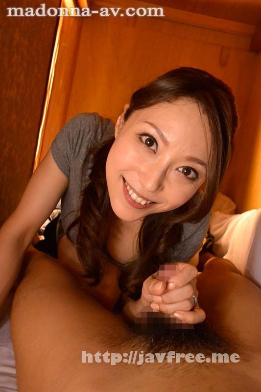 [JUX-485] 母の友人 白木優子 - image JUX-485-1 on https://javfree.me