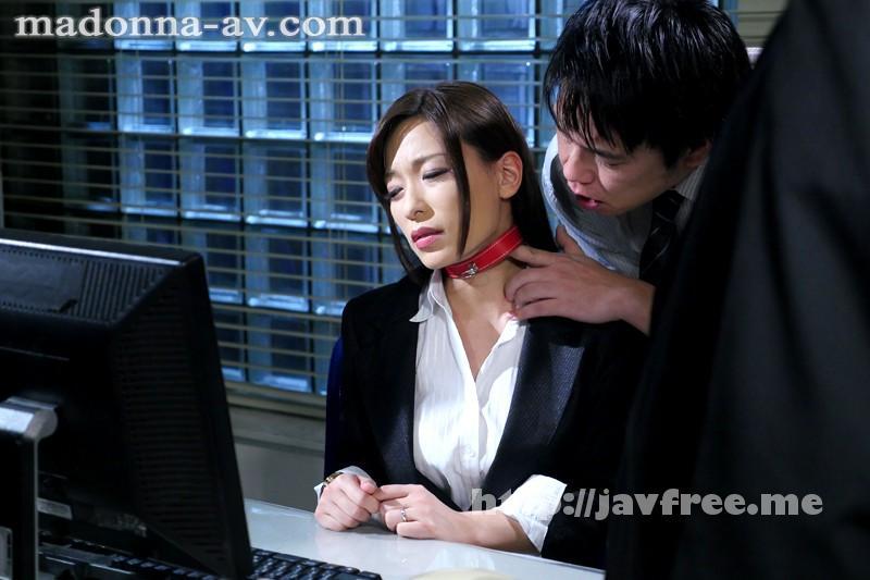 [JUX 553] 高飛車女上司 言いなりオフィス かすみ果穂 かすみ果穂 JUX