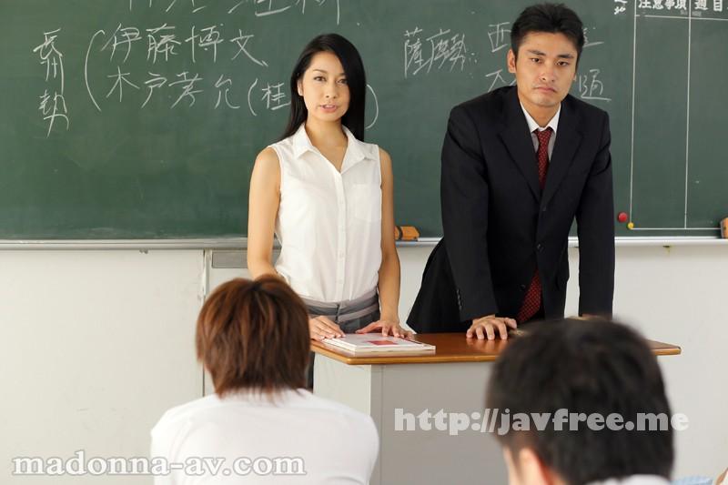 [JUX 573] 人妻女教師 私は、放課後毎日犯される。 恵さわ 恵さわ JUX