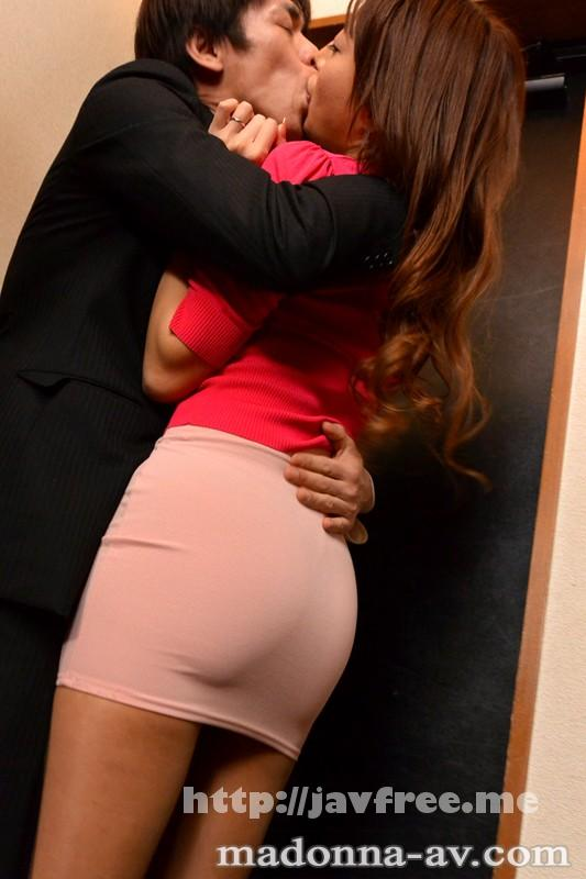 [JUX-592] 今夜、上司の奥さんと二人きり… 松嶋葵 - image JUX-592-1 on https://javfree.me