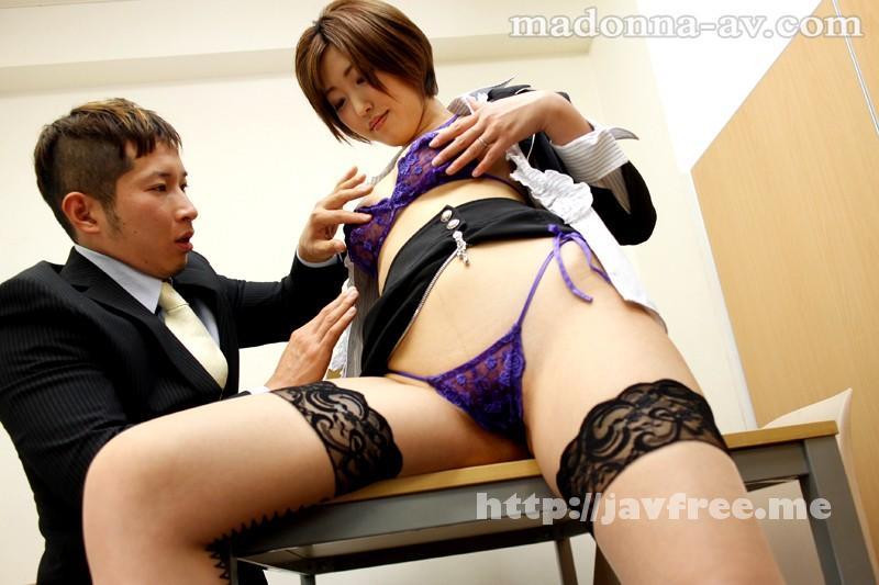 [JUX 626] 女上司の誘惑〜年下男を弄ぶ美熟女の淫猥絶頂〜 水野朝陽 水野朝陽 JUX