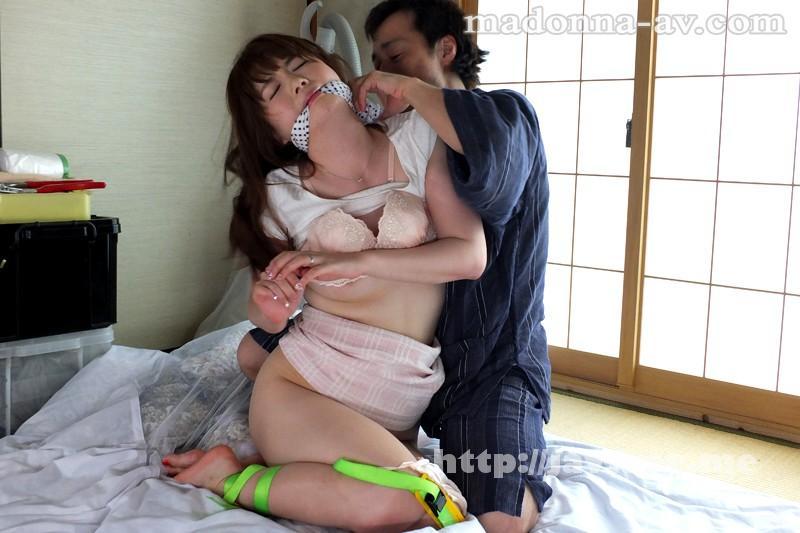 [JUX-704] 隣家の嫁 西川ゆい - image JUX-704-3 on https://javfree.me
