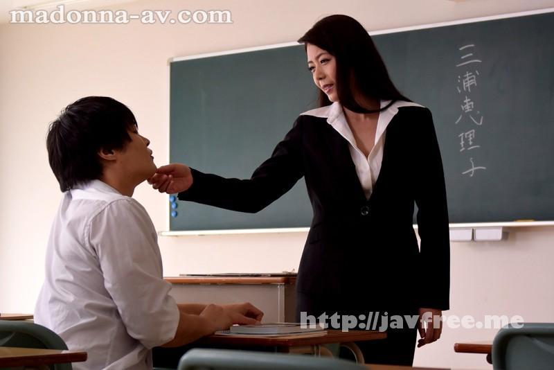 [JUX 721] 臨時女教師、恵理子の誘惑。 三浦恵理子 三浦恵理子 JUX