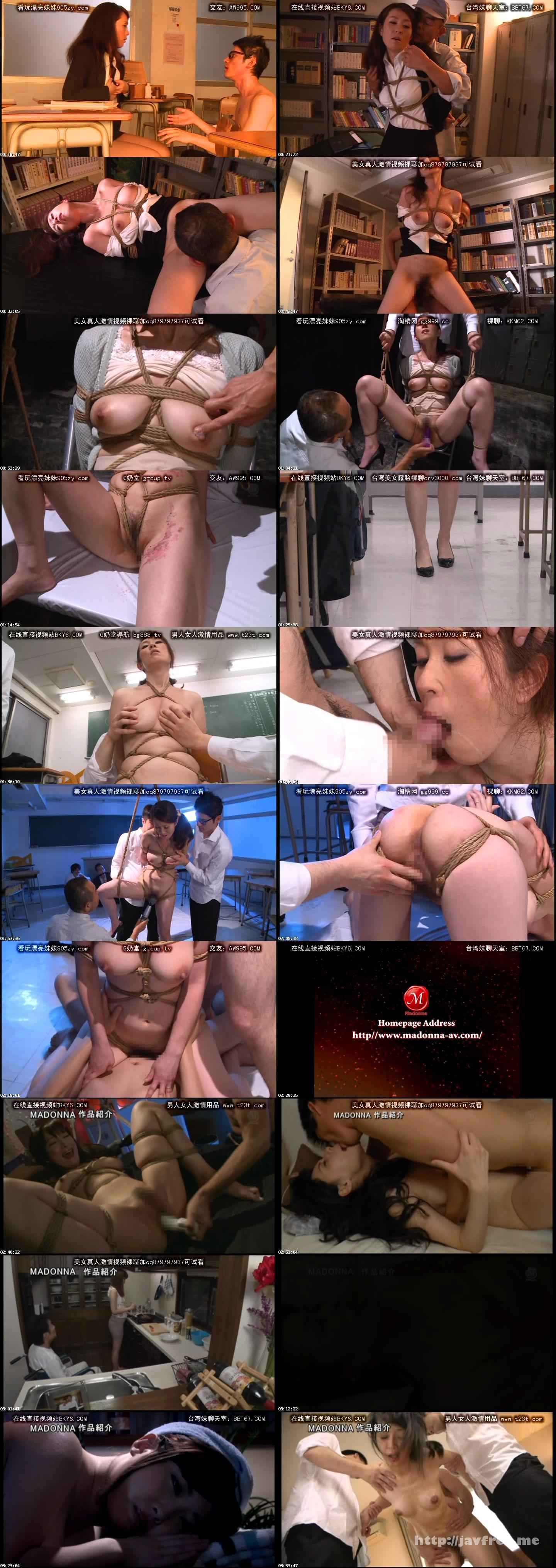 [JUX-756] 熟れた女教師 メス犬縛り 秋山静香 - image JUX-756 on https://javfree.me