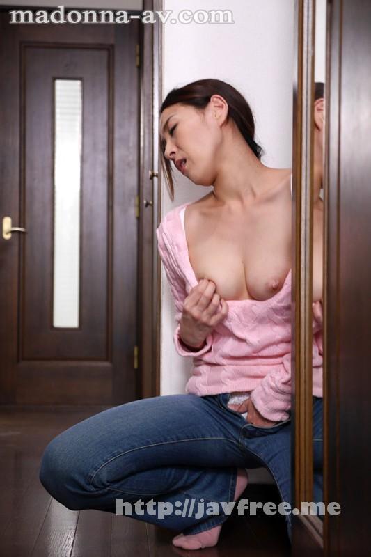 [JUX-783] 私を執拗に犯す夫の上司 谷原希美 - image JUX-783-5 on https://javfree.me