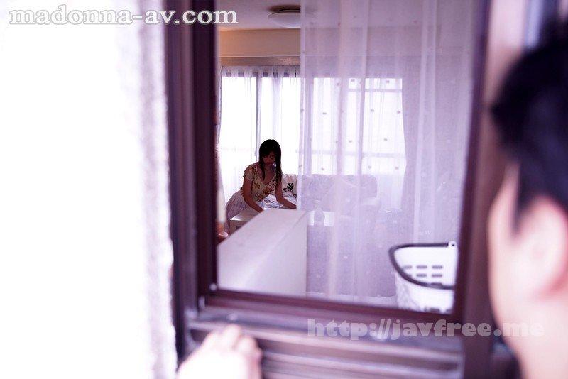 [JUX-964] 隣人のスキャンダル~近所の美人妻とSEXをする方法~ 桃瀬ゆり - image JUX-964-2 on https://javfree.me