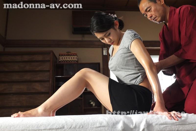 [JUY-059] 全身性感帯の人妻と中年オイルマッサージ師 若葉加奈 - image JUY-059-1 on https://javfree.me