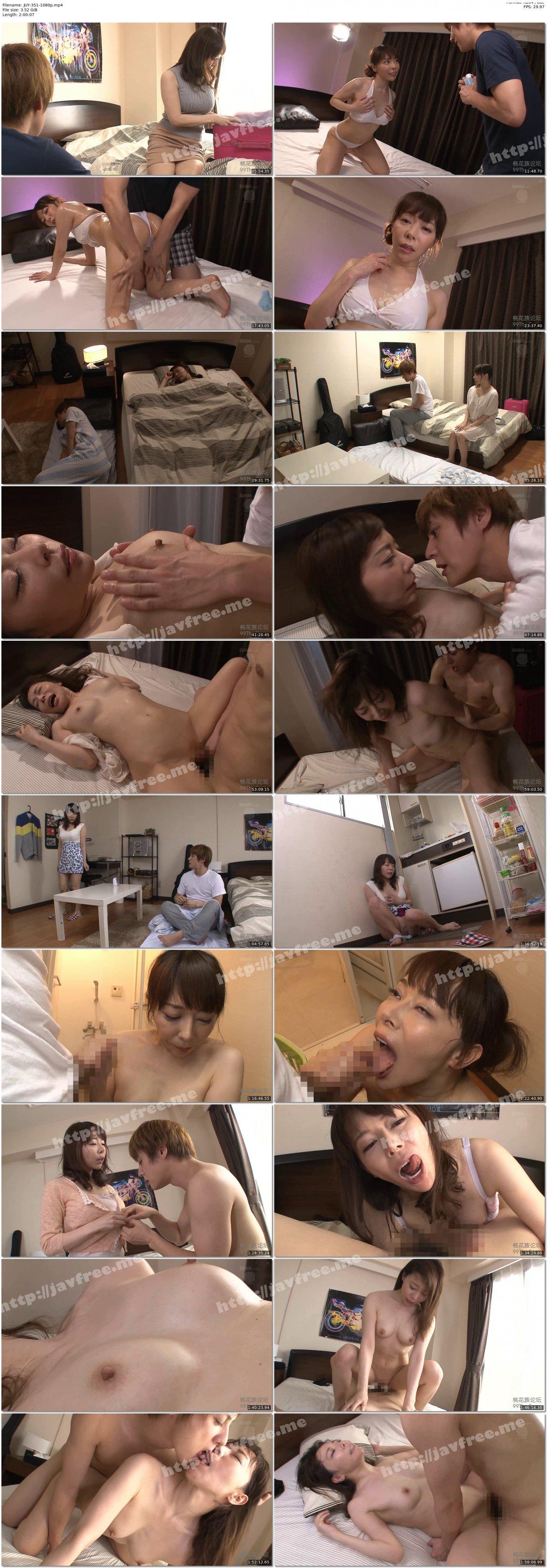 [HD][JUY-351] 綺麗な叔母さんが僕のアパートに泊まりに来て… 水沢かおり - image JUY-351-1080p on https://javfree.me