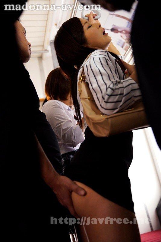 [HD][JUY-352] 人妻凌辱痴漢電車~背徳の悦びに濡れる熟れた肉体~ 一色桃子 - image JUY-352-5 on https://javfree.me