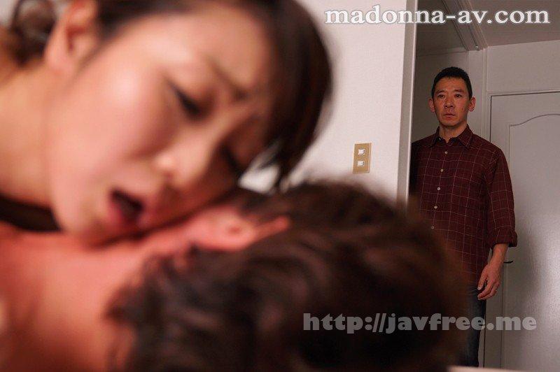 [HD][JUY-445] 妻が他人に抱かれてる…。~ねとりネトラレ寝取らせて~ 大島優香