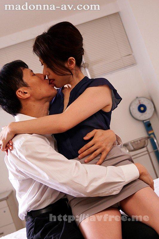[HD][JUY-569] 僕だけにこっそりパンチラしてくる憧れの菜々子先生 吉瀬菜々子 - image JUY-569-6 on https://javfree.me